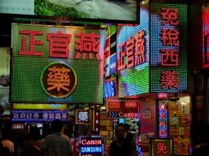 Schilderwald Hong kong