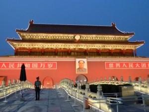 Himmelsfriedenstor Portrait Peking