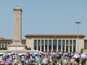 Mao Mausoleum Stele Peking