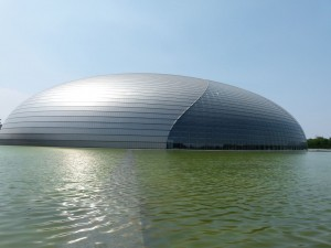 National theater Peking